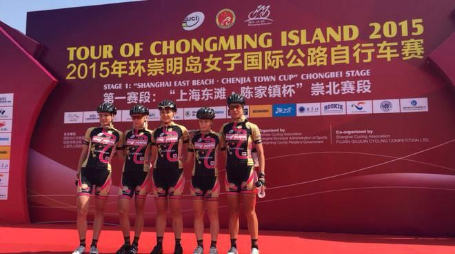 Nella prima tappa del Tour of Chongming Island sesto posto per la Servetto Footon con Michela Pavin