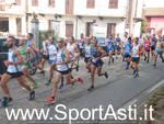 Corsa di Valleandona 2018