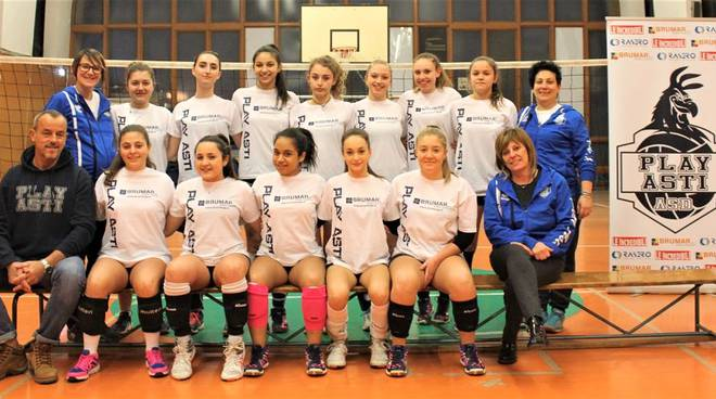 playasti under 16 bordeaux