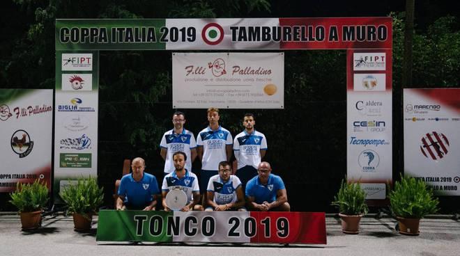calliano coppa italia muro 2019