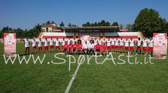 asti calcio 2020/21