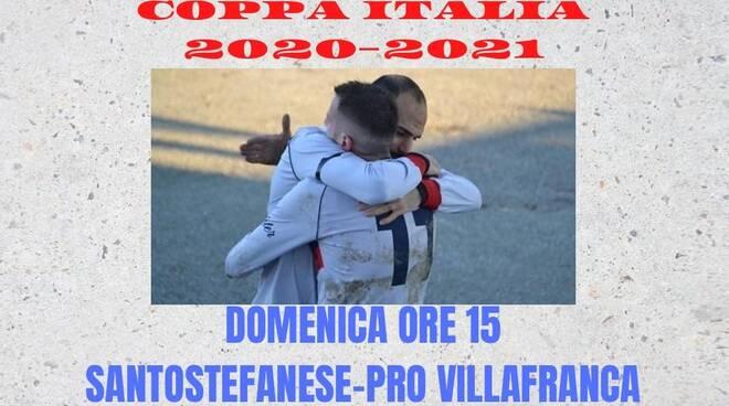 coppa italia promozione